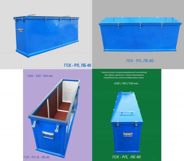 Особенности контейнеров для хранения люминесцентных ламп