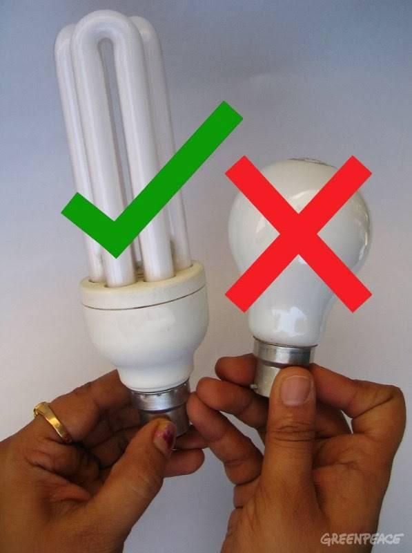 Выбери энергосберегающую лампу