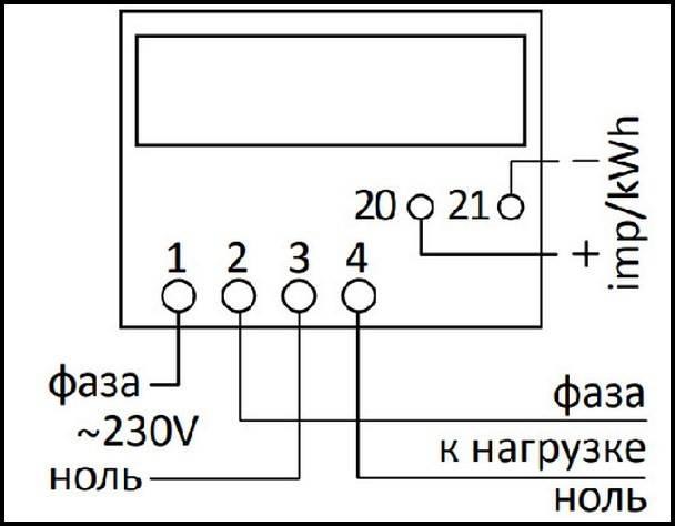Электрическая схема меркурий 201