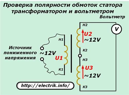 Как прозвонить электродвигатель на исправность с помощью мультиметра