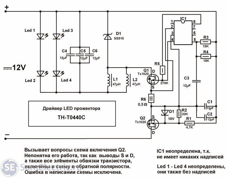 Узнаем как отремонтировать прожектор светодиодный своими руками: ремонт и устранение неполадок
