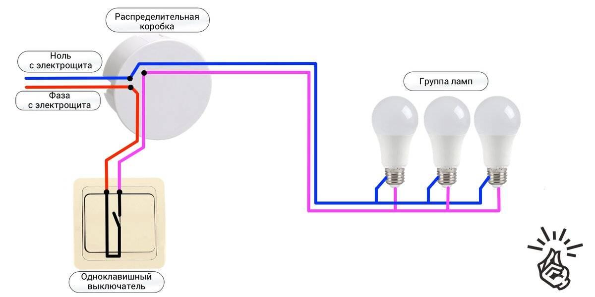 Как подключить два выключателя на две лампочки: схема, инструкции, рекомендации :: syl.ru