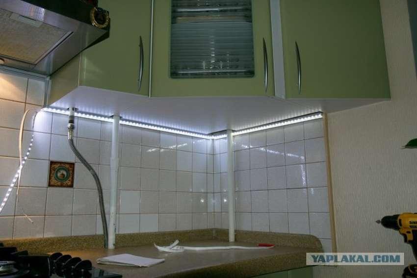 Выбор и установка подсветки под шкафы для кухни