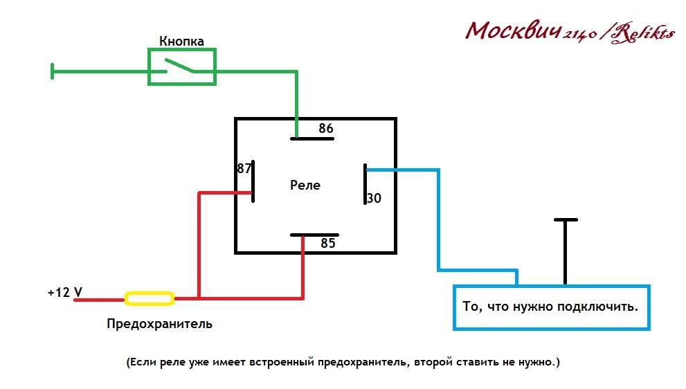 Подключение дхо - 4 способа: через датчик масла, без реле, с 4-ч и 5-и контактным реле