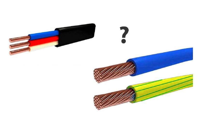 Чем отличается кабель от провода: в чём разница, все отличия