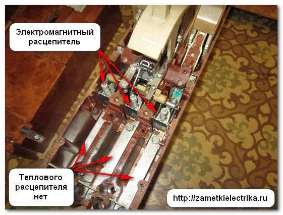 5 решений - почему выбивает автомат при включении в щитке.