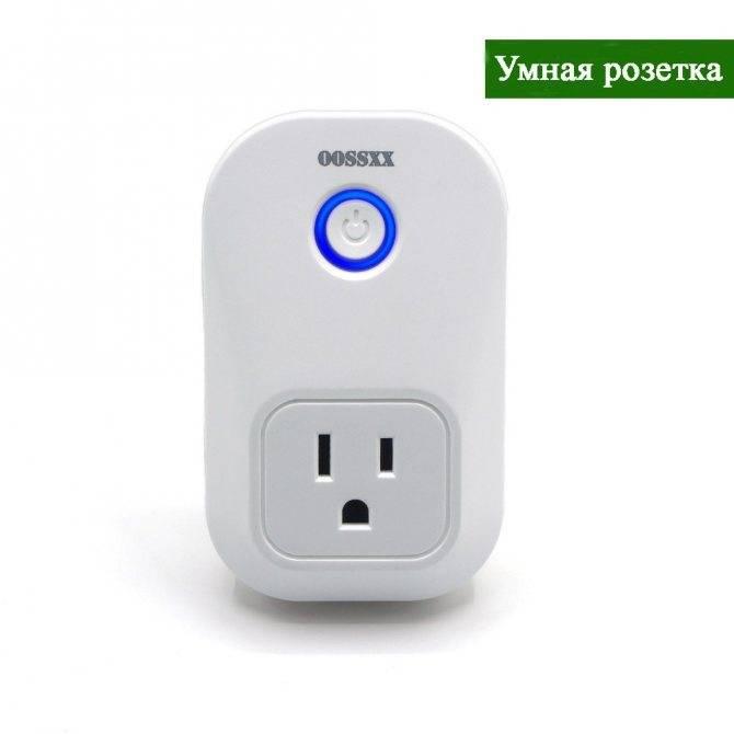 Умные gsm-розетки » сайт для электриков - советы, примеры, схемы