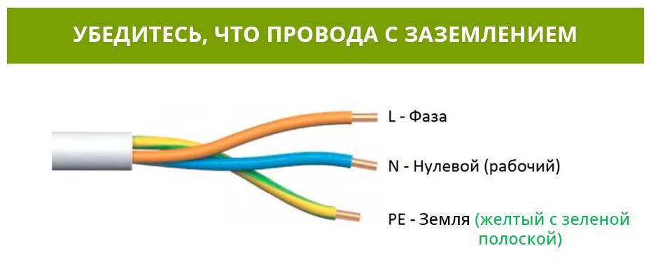 N и l в электрике что значит? - электрика от а до я