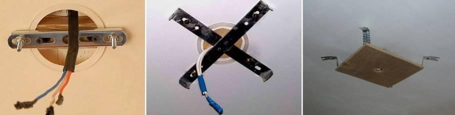Как повесить люстру на бетонный потолок - подробная статья-инструкция