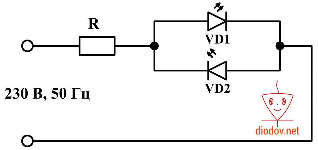 Подключение светодиода к 220В