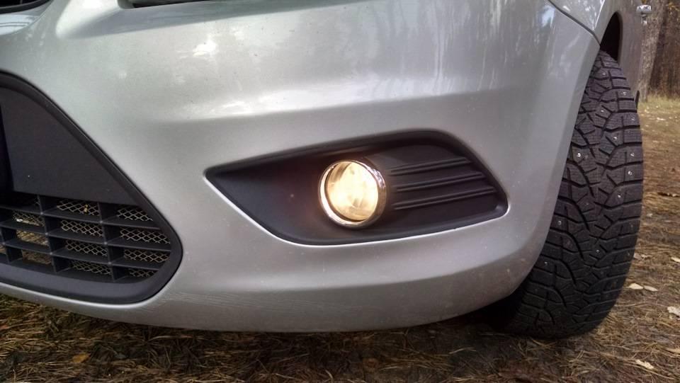 10.13. ford focus ii. снятие противотуманной фары, противотуманного фонаря и фонаря заднего хода, замена ламп — «важно всем» - автотранспортный портал