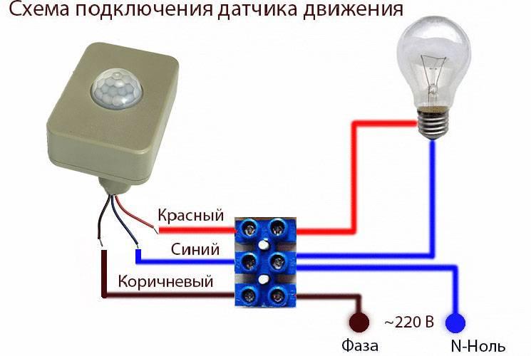 Датчик освещенности для уличного освещения: как подключить и настроить уличные фонари (светильники) освещения