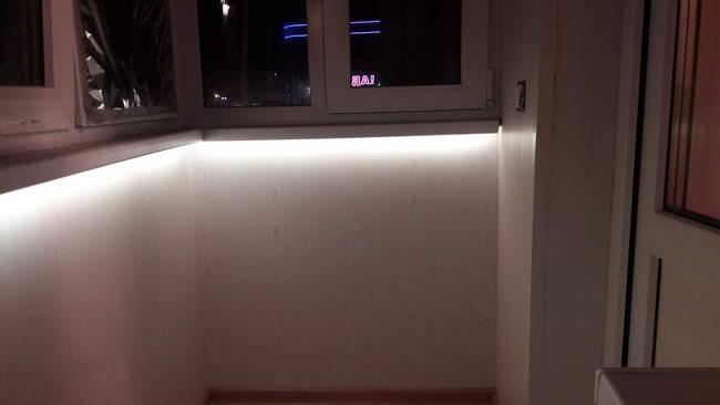 Правила безопасности и порядок монтажа освещения на балконе