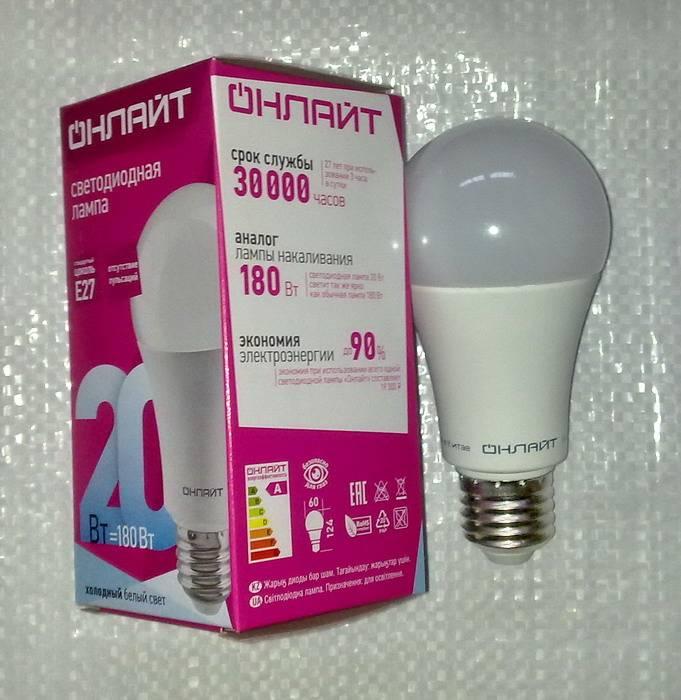 Сколько потребляет лампочка: светодиодная, люминесцентная, лампа накаливания 20, 60, 100 вт в час, в сутки, за месяц, считаем расход электроэнергии
