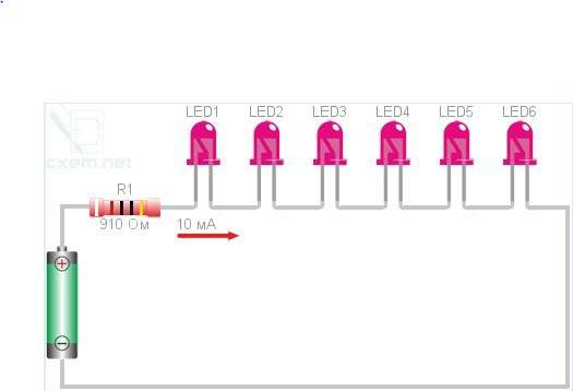 Расчет светодиодов - параллельное и последовательное включение