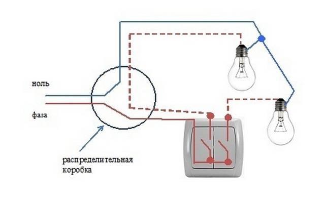 Как подключить два выключателя на две лампочки: схема, инструкции, рекомендации