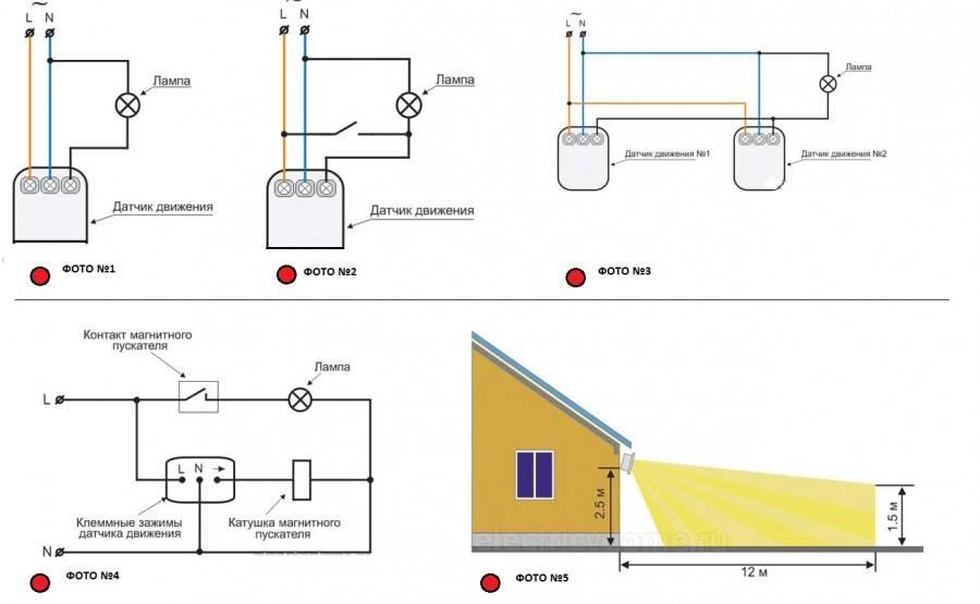 Схема подключения датчика движения для освещения - строительство и ремонт