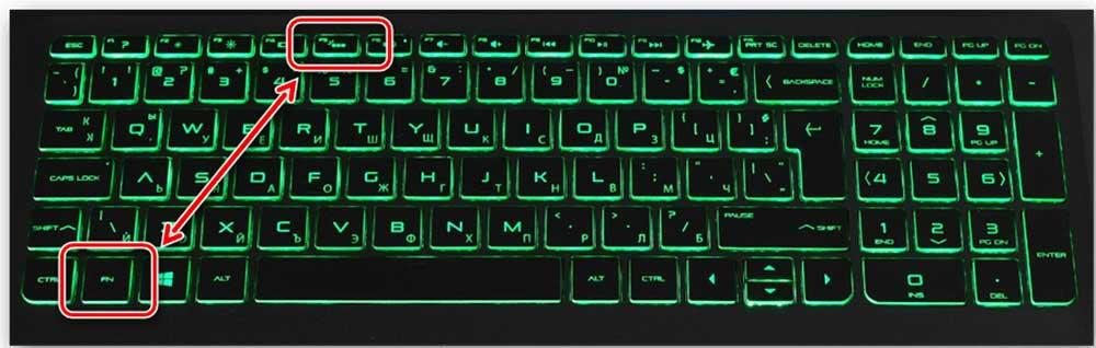 Включение и выключение подсветки клавиатуры на ноутбуке - tehnofaq