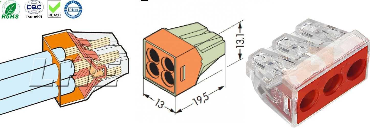Клеммы wago — быстрое и надежное соединение проводов