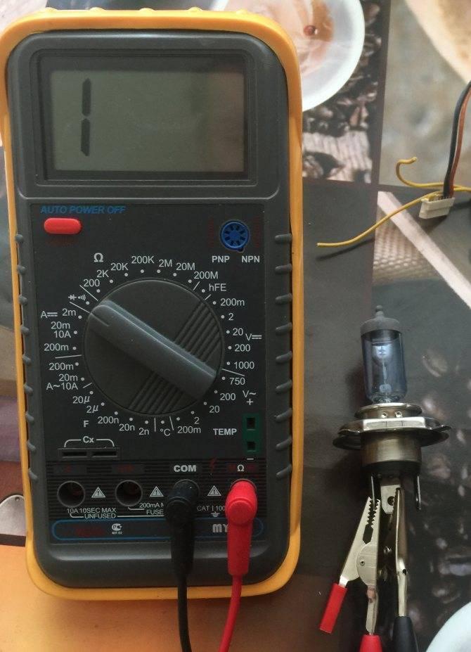 Проверка лампочки с помощью тестера