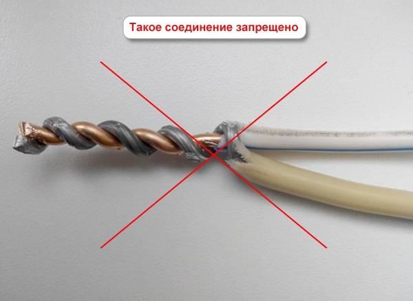 Грамотное соединение алюминия и меди в электропроводке: 5 доступных методов   stroimass.com