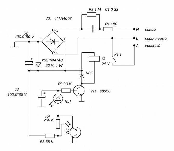 Датчик включения света (фотореле) для уличного освещения