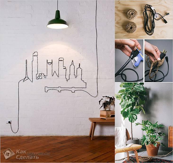 ????как практично спрятать провода и офисную технику в интерьере: 5 простых и креативных способов