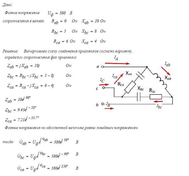 Линейное и фазное напряжение