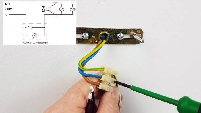Почему при выключенном выключателе может светиться светодиодная лампа