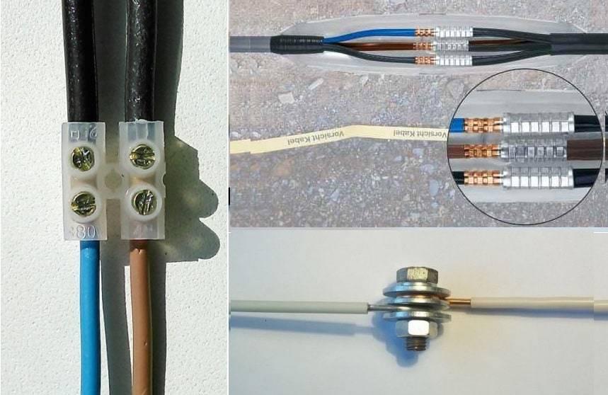 Какими способами соединяют алюминиевый и медный провода. как правильно соединять алюминиевые провода с медными в электропроводке - все о строительстве