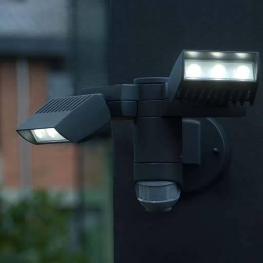 Как выбрать уличный светильник с датчиком движения