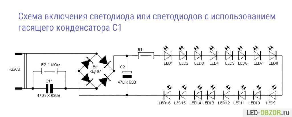 Ремонт драйвер для светодиодного светильника 36 ватт