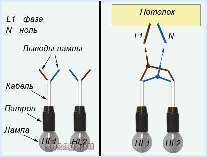 Патрон е27 как подключить провода - electrik-ufa.ru