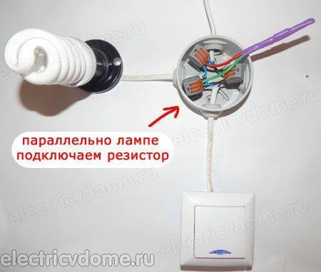 Почему мигает светодиодная лампа при выключенном свете и что делать