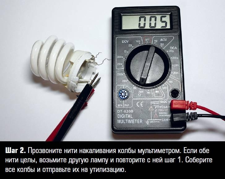 Как проверить светодиод мультиметром – все возможные способы в одной статье
