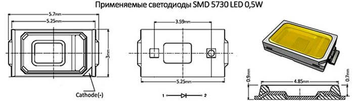 Технические характеристики светодиода smd 5730