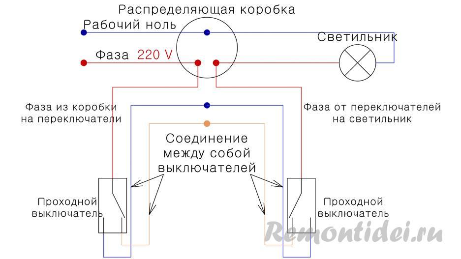Подключение выключателей света с любым количеством клавиш - electriktop.ru