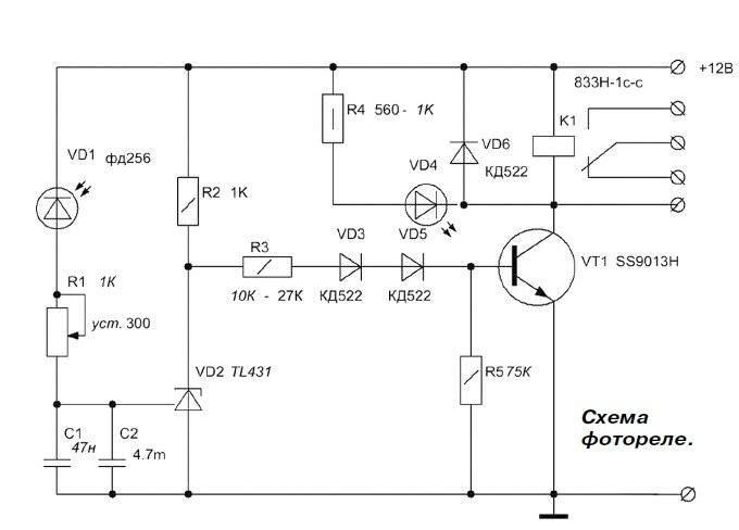 Фотореле для уличного освещения: выбора, схема подключения, настройка