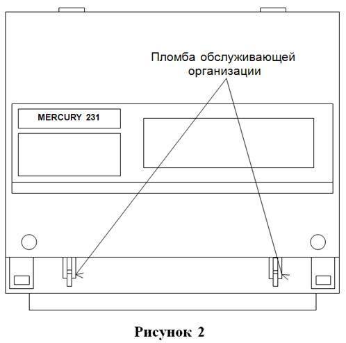 Меркурий 201 7 схема подключения