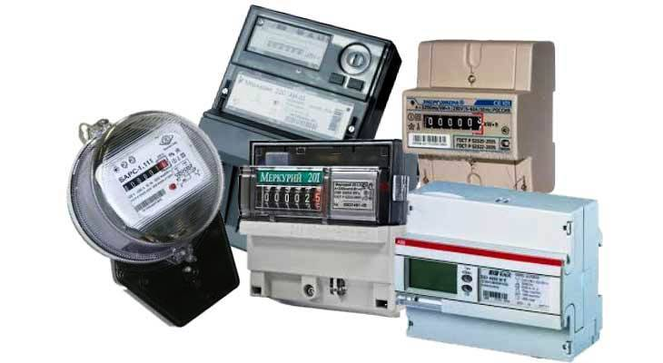 Сроки, порядок инеобходимый межповерочный интервал проверки счетчиков электроэнергии вроссии