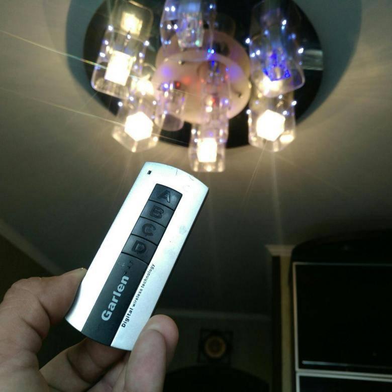 Как работают светодиодные люстры с пультом дистанционного управления