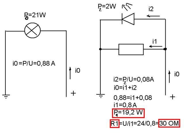 Как подключить светодиод к 12 вольтам: варианты подключения диода к аккумулятору в авто, какой нужен для этого резистор, схема включения