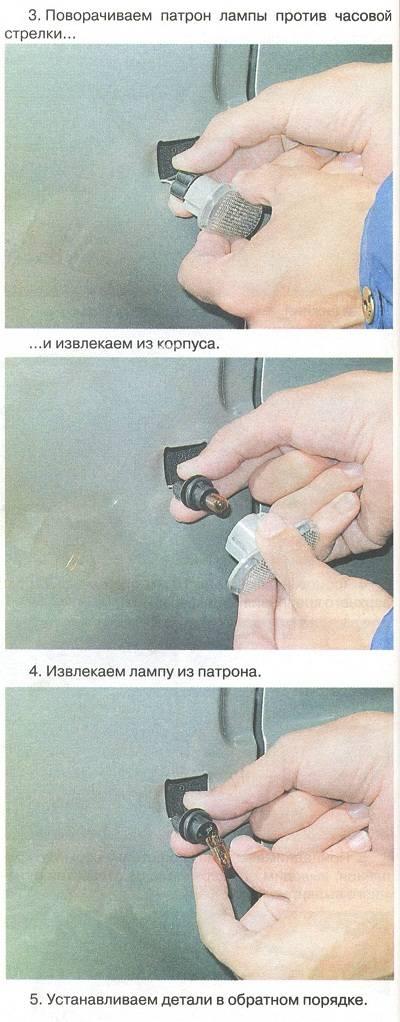 Как поменять лампу на рено сандеро