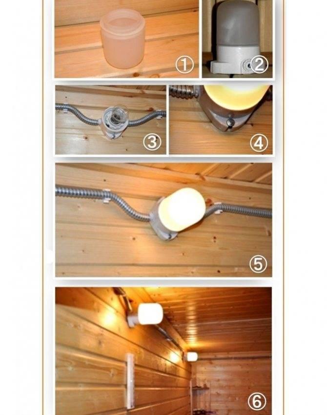Как сделать освещение в бане своими руками