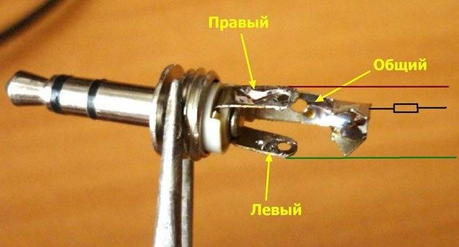Замена штекера у наушников (как припаять штекер к наушникам)