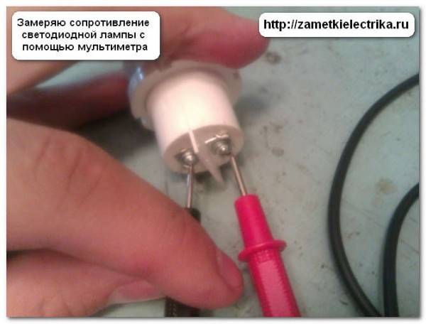 Как проверить светодиод мультиметром - все возможные способы