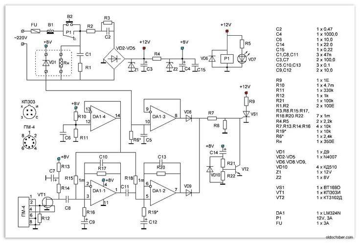 Как подключить датчик движения к светодиодному прожектору: схемы