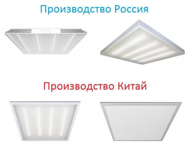 Светильники потолочные армстронг люминесцентные: видео-инструкция по установке своими руками, фото
