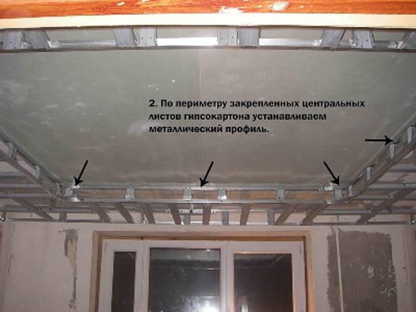 Гипсокартонный потолок с подсветкой: как сделать монтаж, инструкция по установке своими руками