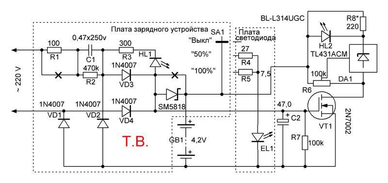 Светодиодный фонарь своими руками: схема, как сделать и собрать диодный фонарь на аккумуляторе и с зарядкой от сети